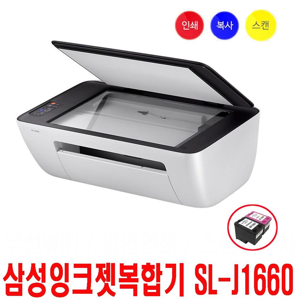 삼성전자 SL-J1770FW SL-J2160W SL-J1660 잉크젯복합기 무한잉크프린터 인쇄/복사/스캔 (무선/자동양면/민원/팩스 옵션) 설치완제품, 1.J1660(인쇄/복사/스캔), 1.정품잉크세트