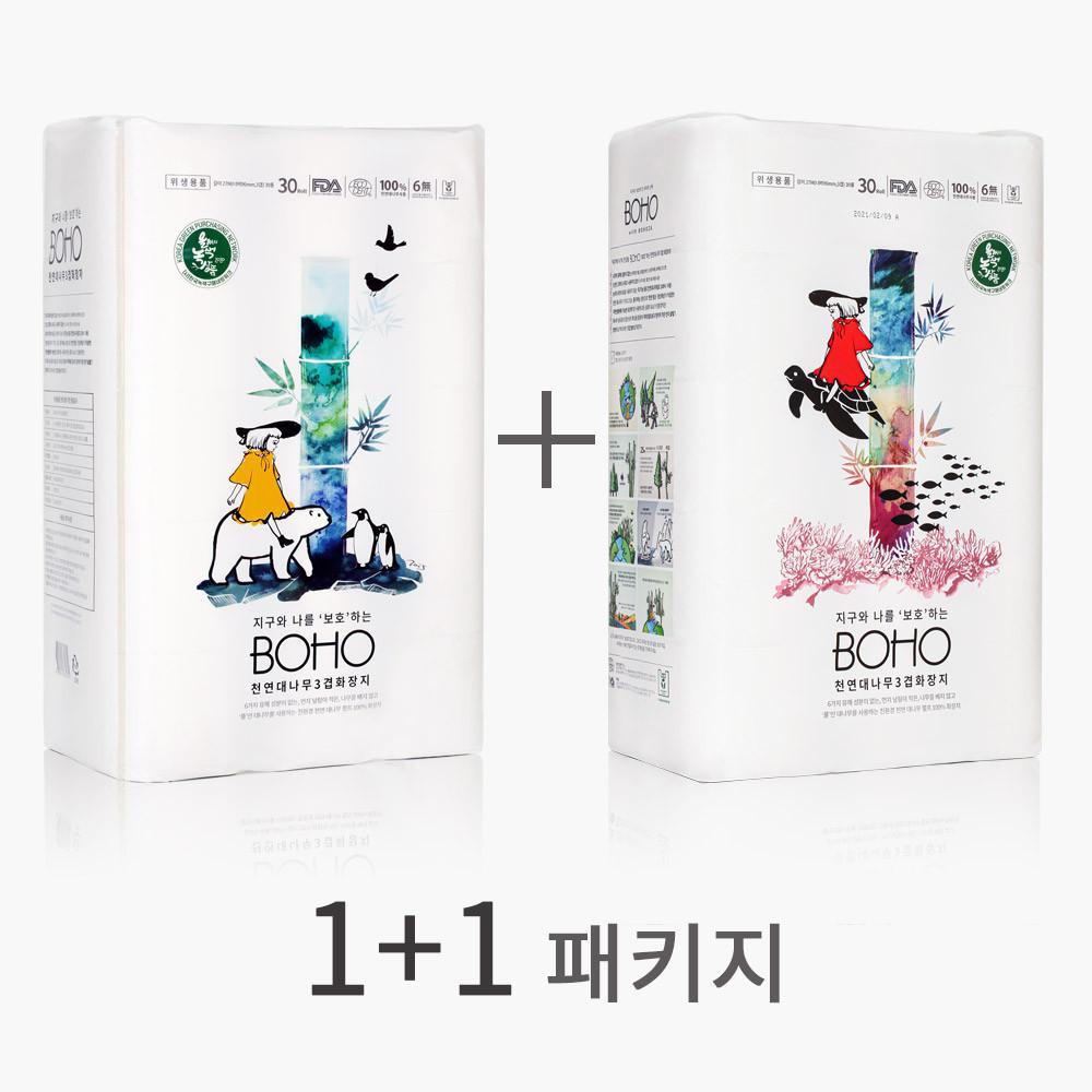 BOHO(보호) 먼지 없는 친환경 대나무 3겹 30롤 화장지[2팩세트](생분해 포장지), 2개, 30개입