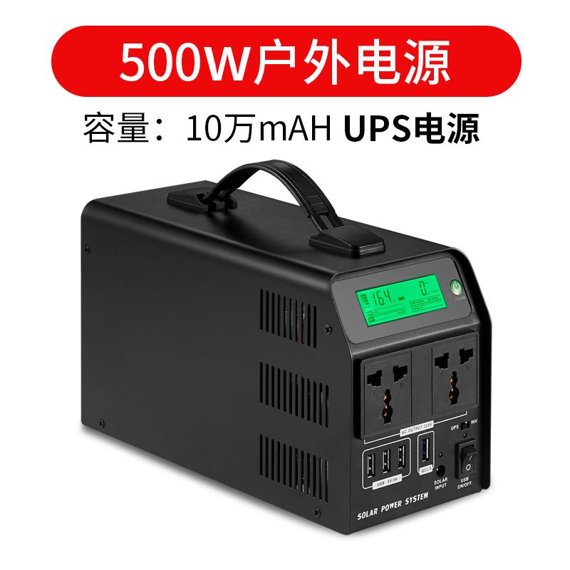대용량 캠핑 배터리 휴대용 캠핑용 파워뱅크 220V, 100000 UPS 500W 실외 전원 공급 장치