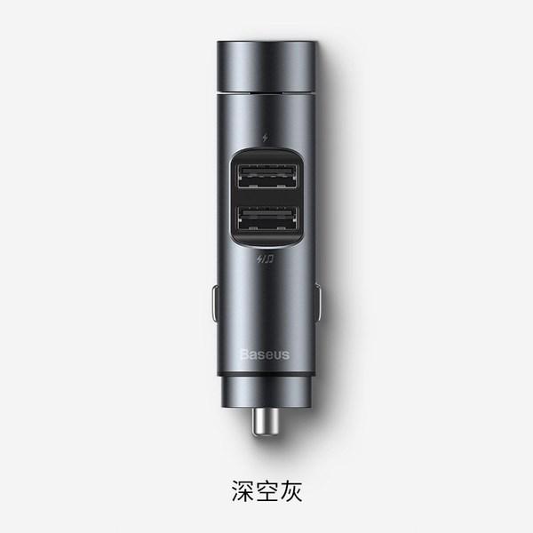 차량용 시가잭 블루투스 리시버 연결 USB 허브 스마트폰 자동차 충전, 다크그레이
