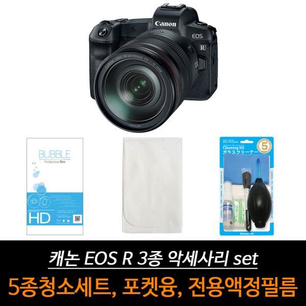 주식회사 에스에이치몰 캐논 EOS R 카메라 액세서리 3종 bw728 세트