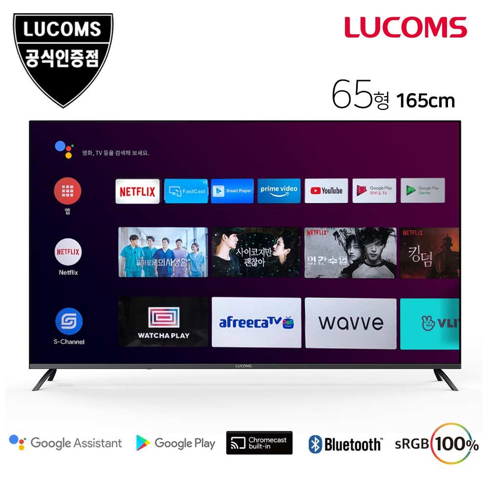 루컴즈 65인치 4K UHD LED 안드로이드 스마트 TV T6507CUA, 기사방문설치(스탠드형) (POP 5280537780)