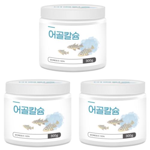 튼실하다 대용량 저분자 어골 칼슘 분말가루, 어골 칼슘 3개 900g