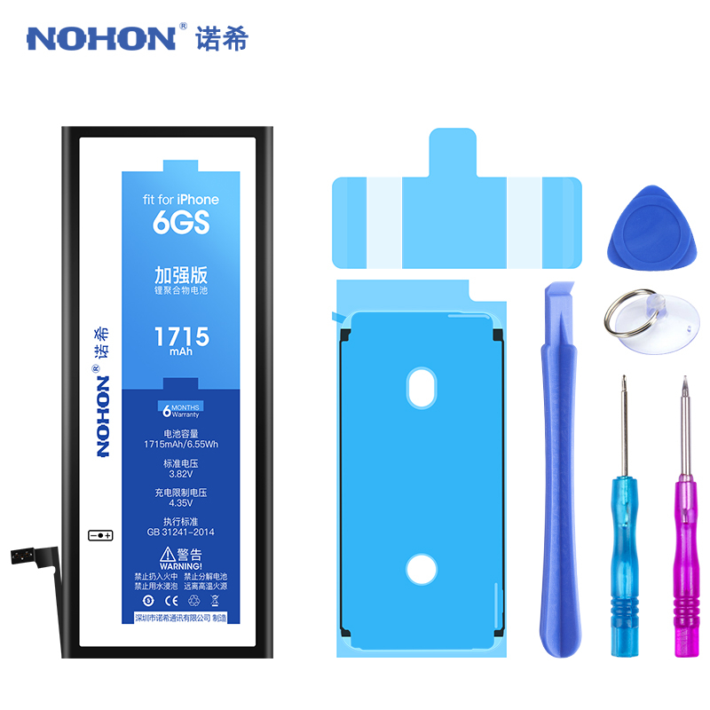 NOHON 노혼 Battery 대 한 iPhone 6S 6 7 8 Plus XS Max iPhone6S 플러스 iPhone7 리튬 폴리머 교체 배터리 Free 툴, For iPhone6S 1715mAh