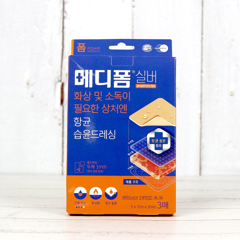 메디폼 실버 습윤밴드 화상 습윤드레싱 - 3매, 단품 (POP 1133387411)