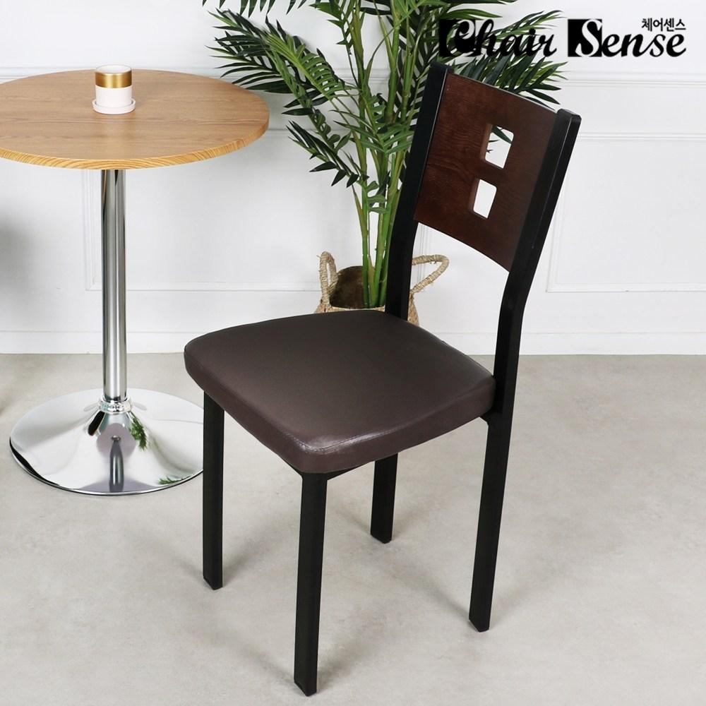 체어센스 두각의자 카페 인테리어 식당 업소의자, 두각의자(앤틱)