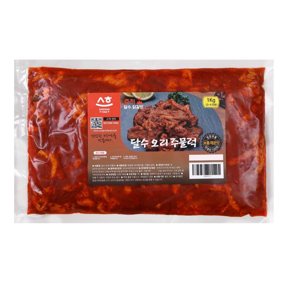 춘천달수닭갈비 달수오리주물럭 1kg 3~4인분 얼리지 않은 국내산 신선육 볶음용 양파 마늘 듬뿍 건강한 맛, 1팩
