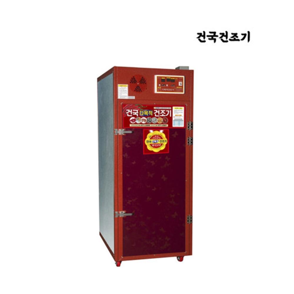 건국 말리는기계 고추건조기 가저용 다목적 15채반
