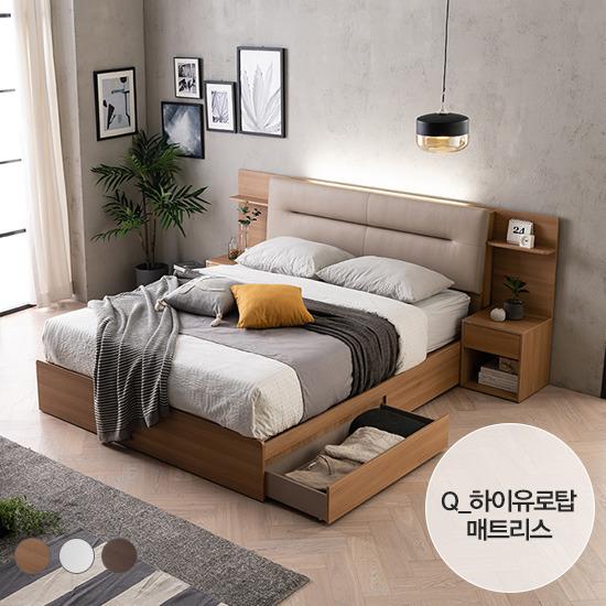 [에몬스] 엘리 LED 서랍형 침대(Q)_하이유로탑 매트리스, 단품