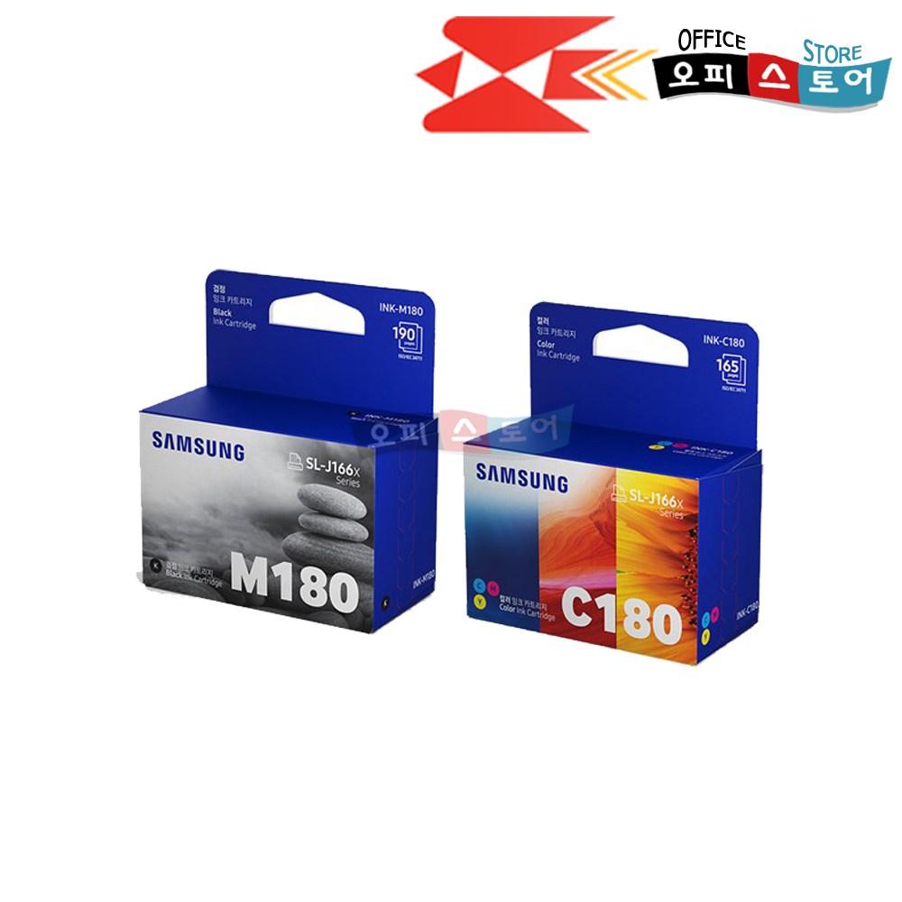 삼성 INK-M180 C180 SET 잉크 SL-J1660 J1663 J1665 [사은품 증정] 번들잉크, M180+C180 [검정+컬러]-번들, 1set
