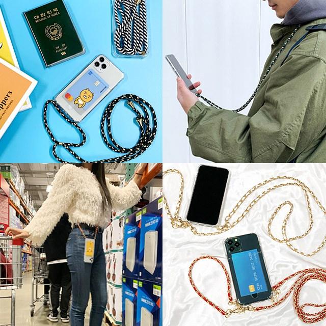 아이수트 울트라쉴드 포켓 카드수납 스트랩 핸드폰 목걸이 케이스 김혜수 하이에나 휴대폰