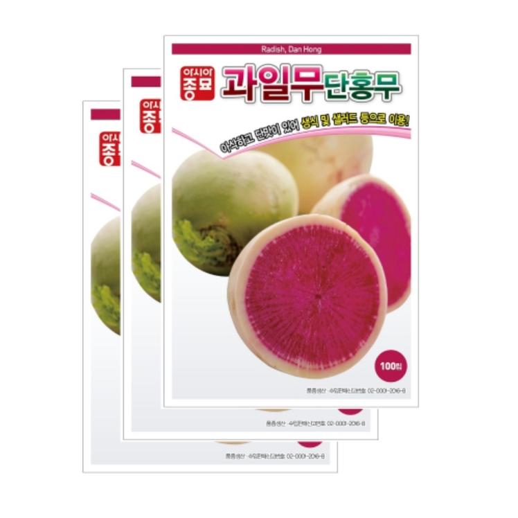 채소씨앗-무씨앗 단홍무 과일무(100립x3)수박무 S1076
