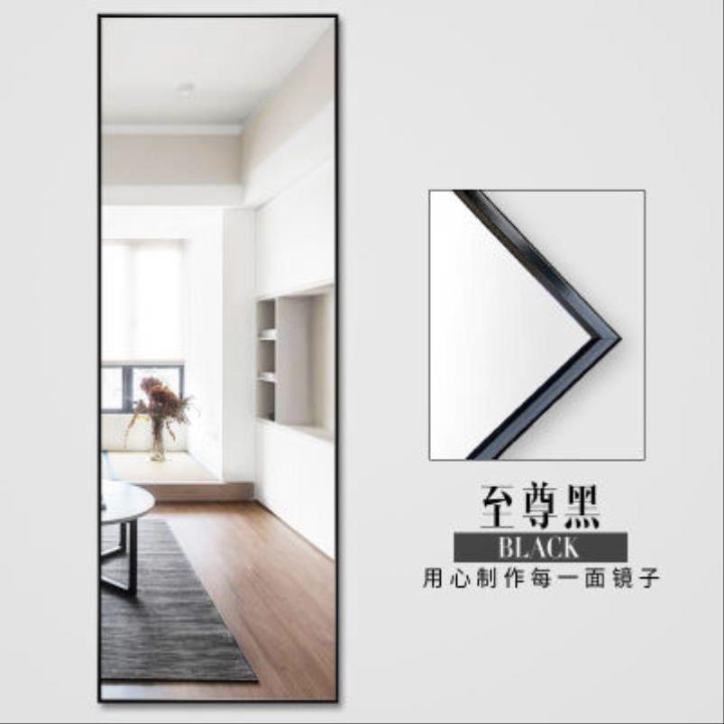 문걸이 전신거울 이케아 문에거는 벽에 붙이는 문걸이거울, 알루미늄 합금 최고 까만 문 후방 거울 50 * 150cm-O + .