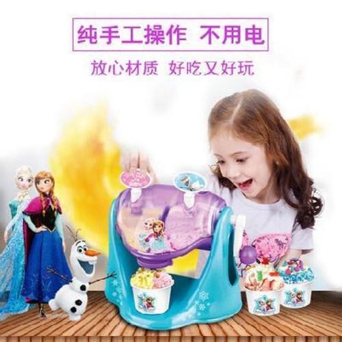 가정용 아이스크림 제조기 디즈니 스노우머신 어린이가 아이스 아이스크림을 만드는 생과일 아이스크림 기계는 가정용 빙수기 장난감을 먹을 수 있, 07 겨울왕국 빙과기[4중 선물]