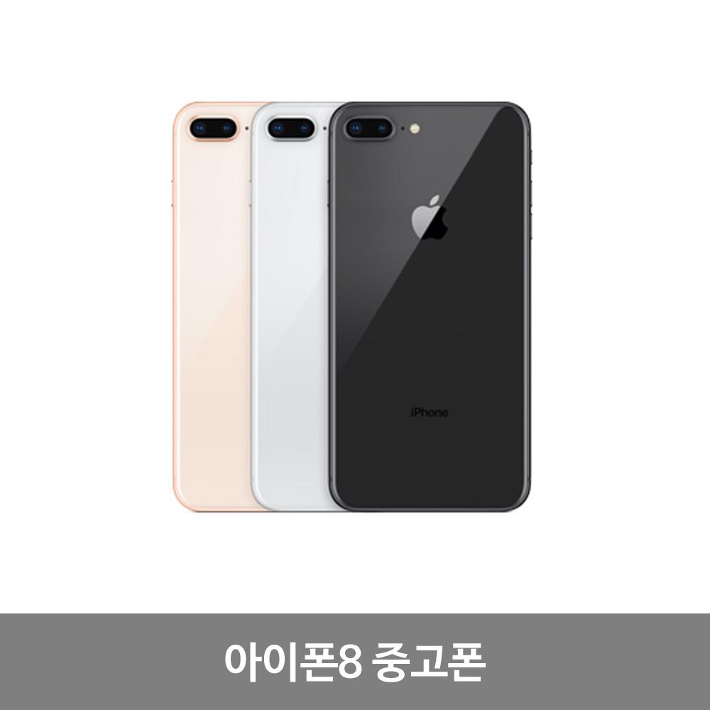 애플 아이폰8 64GB 256GB 중고폰 공기계 알뜰폰 선택약정 휴대폰, 골드, 아이폰8 B급_64GB