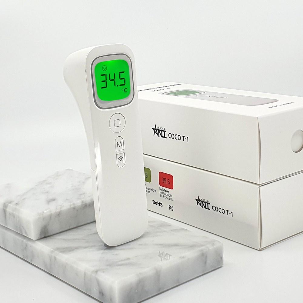 코코 비접촉온도측정기 국산 최상급 센서채용 측정시간0.1초 비접촉온도계, 1개