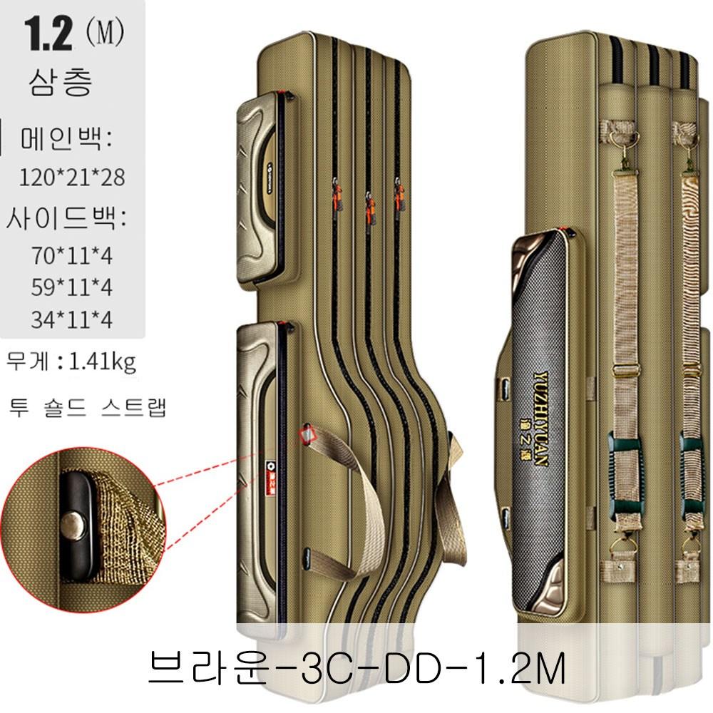 뉴타임즈11 어구 가방 낚싯대 바통 멀티 하드케이스 낚시 D3A29 201, 브라운-3C-DD-1.2M