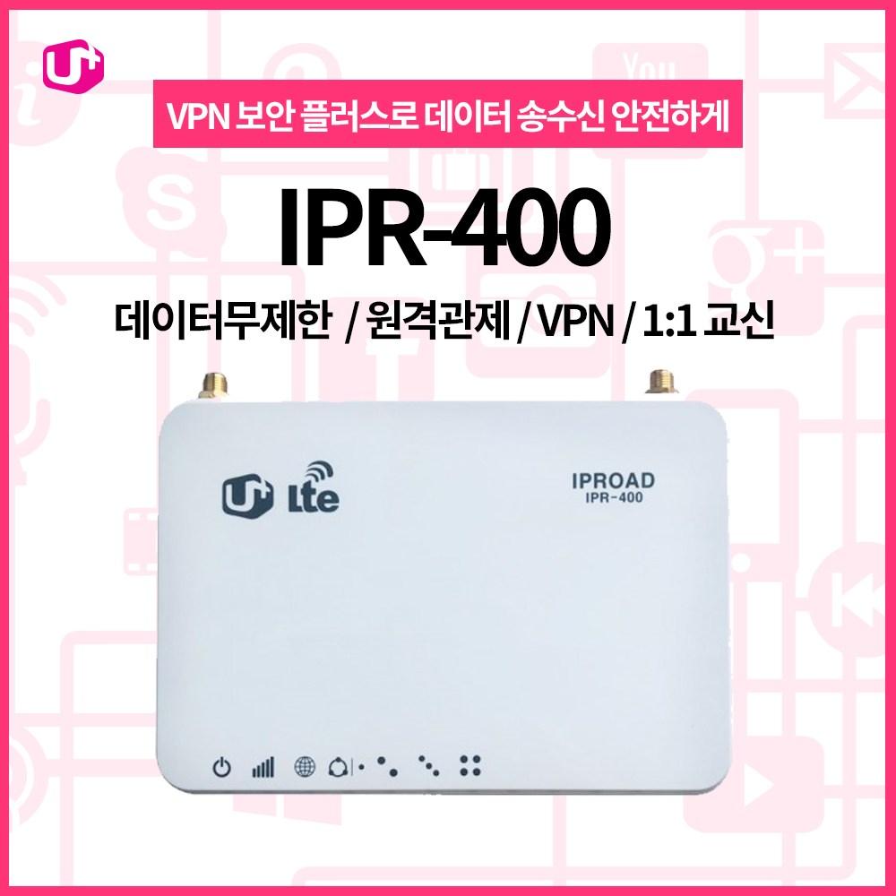LG U+ IPR-400, IPR-400(무선)