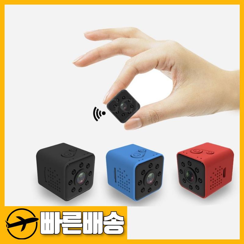초소형 카메라 방수 WIFI 소형 미니캠 액션캠 블랙박스, 초소형카메라