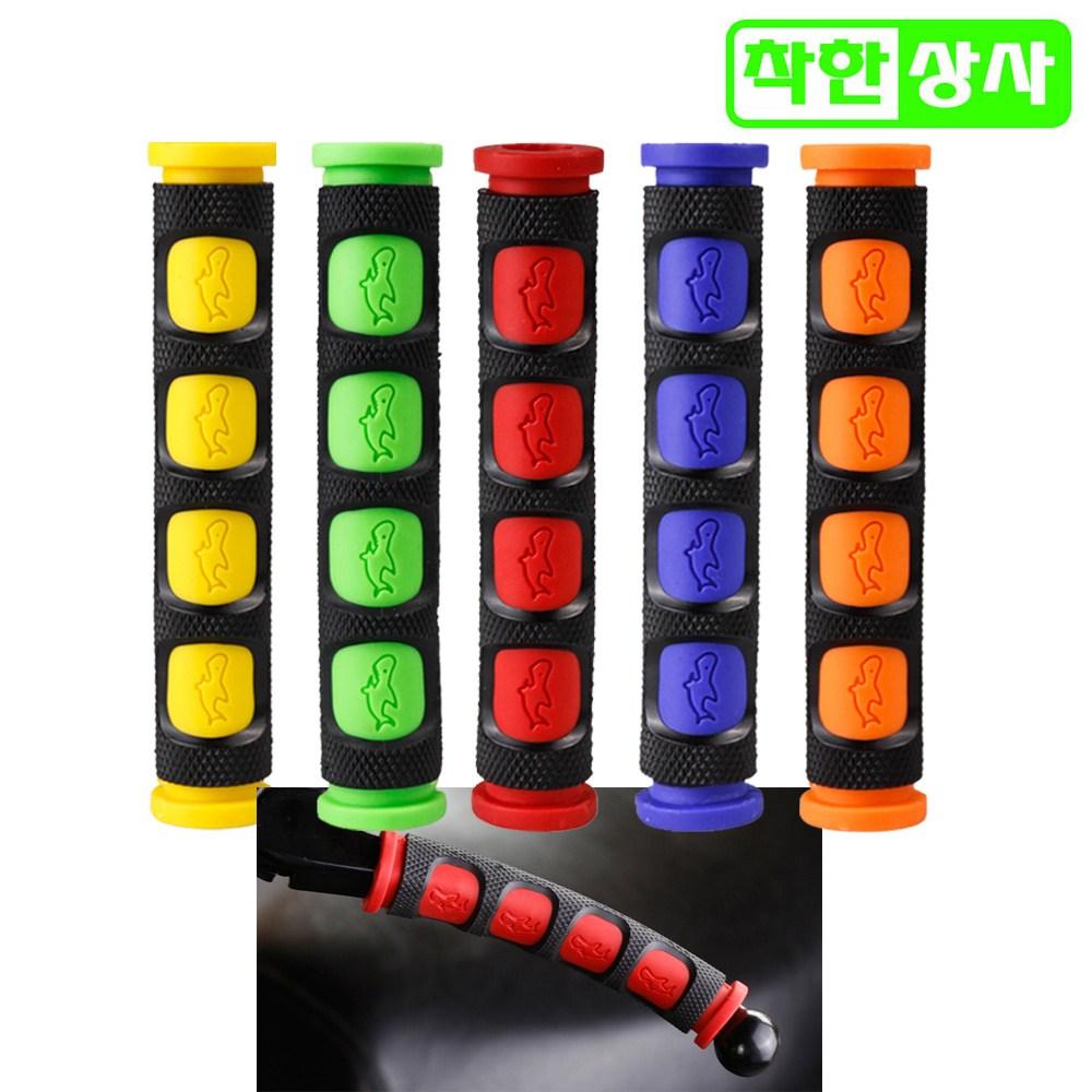착한상사 샤크 레바그립 브레이크레바 고무 스펀지, 레드
