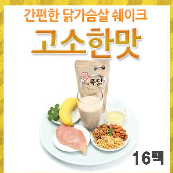 [이지푸드] 한끼뚝닭 리얼 닭가슴살 쉐이크 고소(16팩), 단일선택, 단일선택