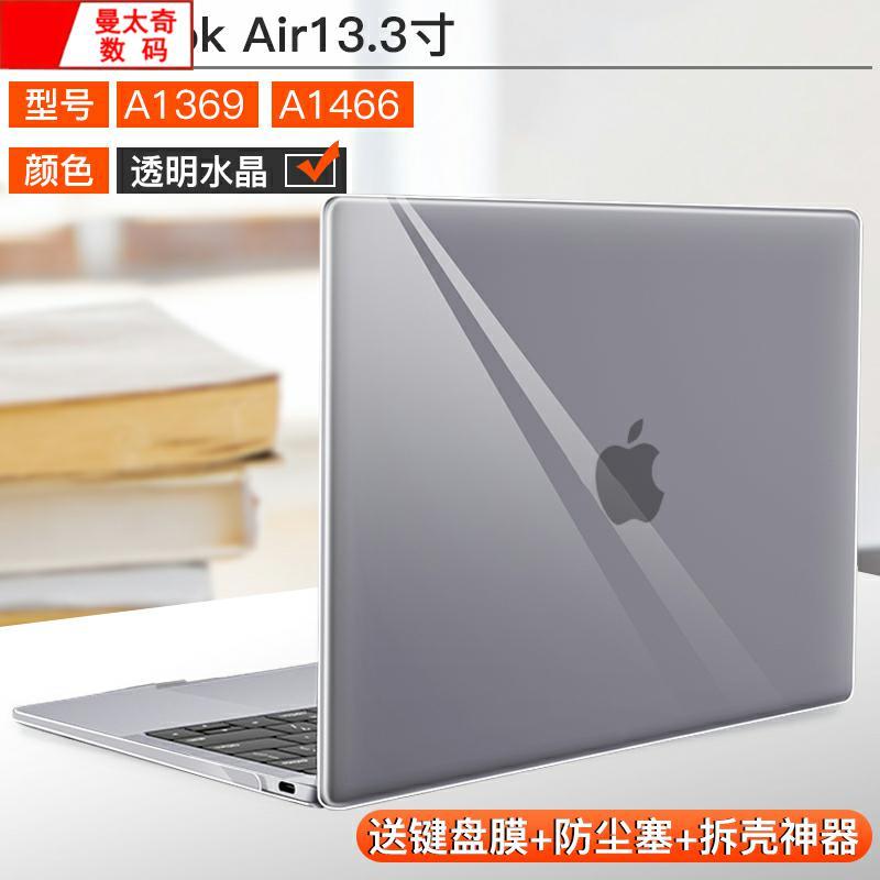 맥북 노트북 가방 파우치 맥북 케이스 pro13 인치 애플 컴퓨터 air13.3 케이스 맥프로 16 노트북 12 인치