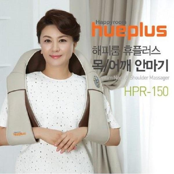 휴플러스 어깨안마기 HPR-150