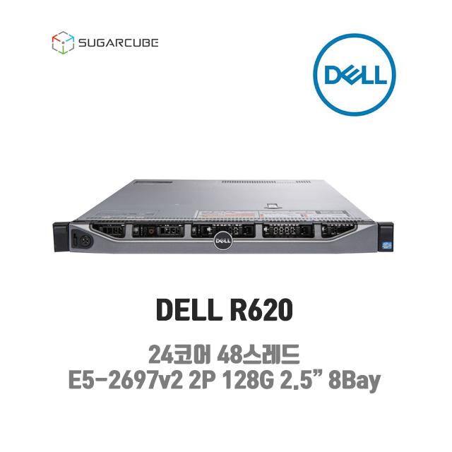중고서버 DELL R620 v2 24코어 48스레드 128G 2.5인치 8Bay 서버박스제공