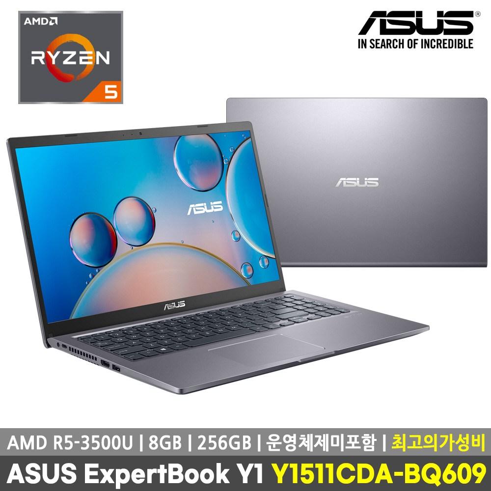 ASUS Y1511CDA-BQ609 15인치 최고의 가성비 노트북 (R5/8GB/256GB/윈도우미포함)
