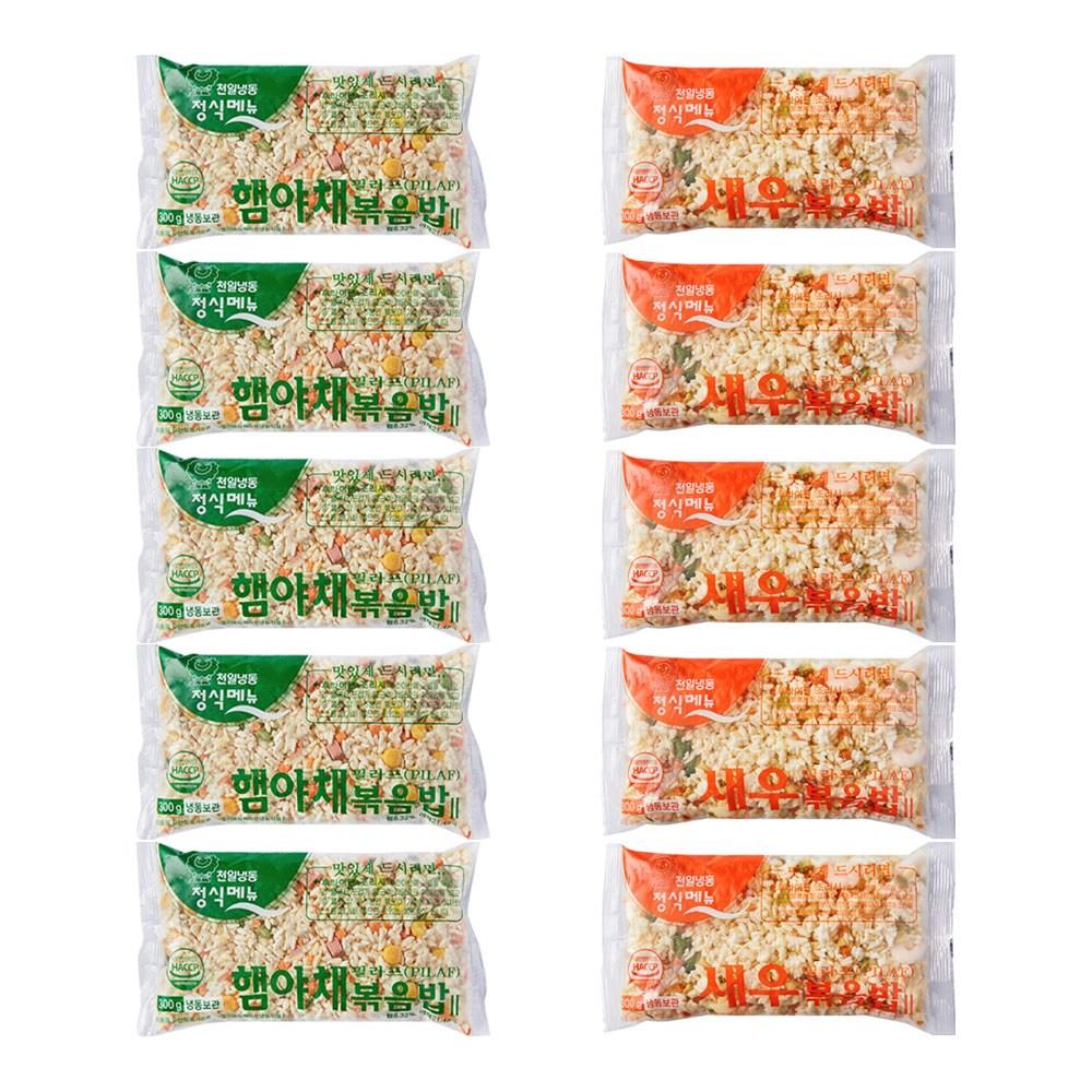 천일식품 냉동볶음밥 300g 햄야채볶음밥 5개+새우볶음밥 5개, 10개입