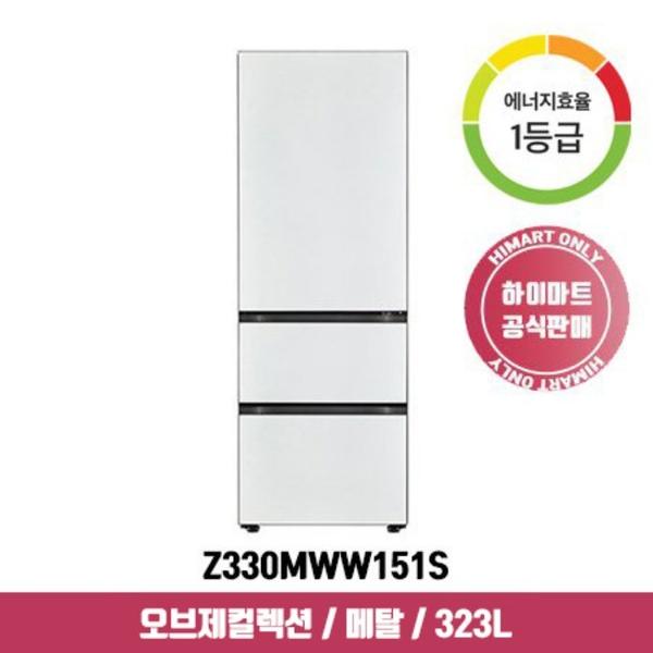 LG전자 오브제 김치냉장고 Z330MWW151S (323L / 화이트 1등급), 단품