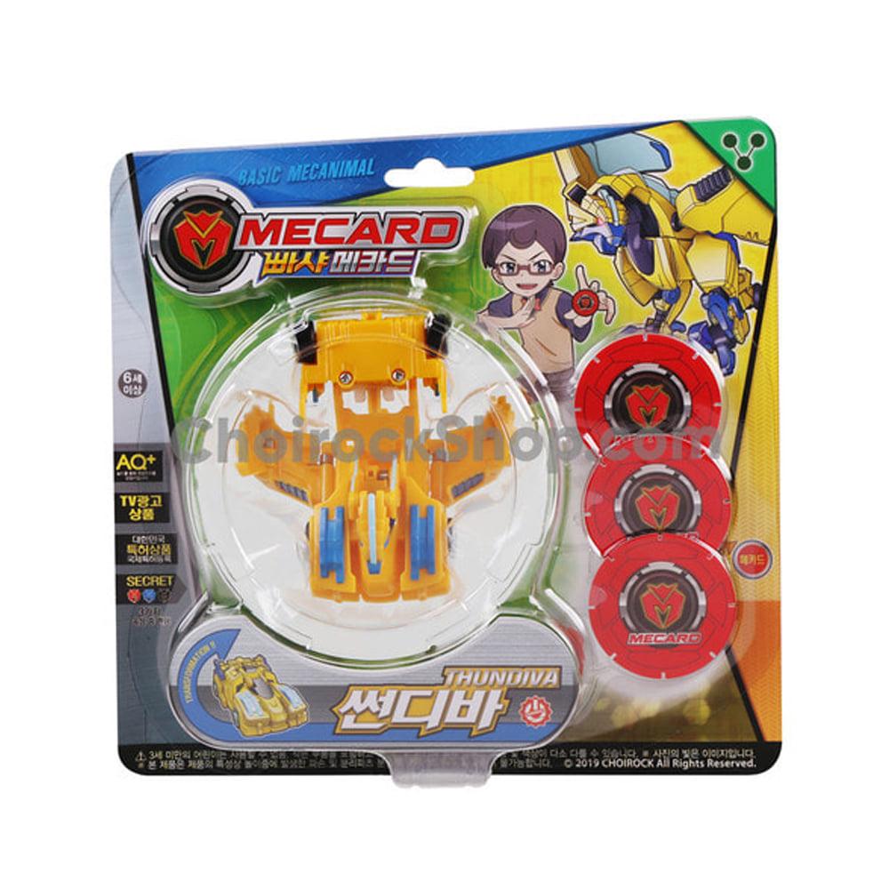 손오공 빠샤메카드 썬디바 변신로봇 장난감