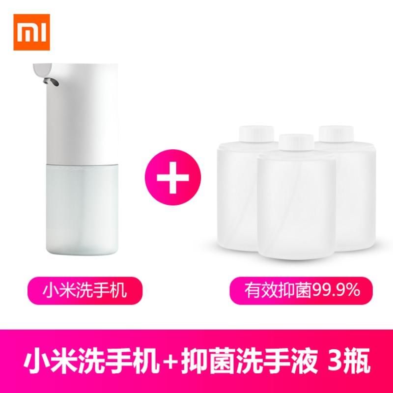샤오미 자동 거품 비누 세제 디스펜서 센서 작동 핸드워시 손세정기, Xiaomi 자동 비누 세척 + 항균 손 세정제 (3 병)