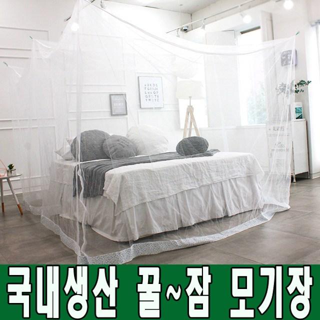 국산모기장 사각 침대 대형 야외 모기장 1인용 15인용 키높이210cm 선택가능, 화이트