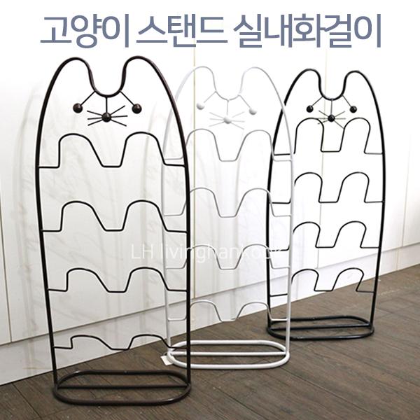 인피닛코리아 고양이실내화걸이 블랙, 1개