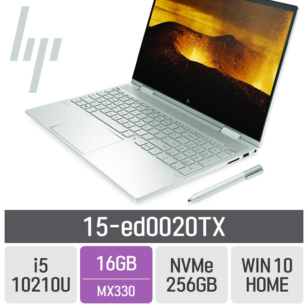 HP ENVY x360 15-ed0020TX, 16GB, SSD 256GB, 포함