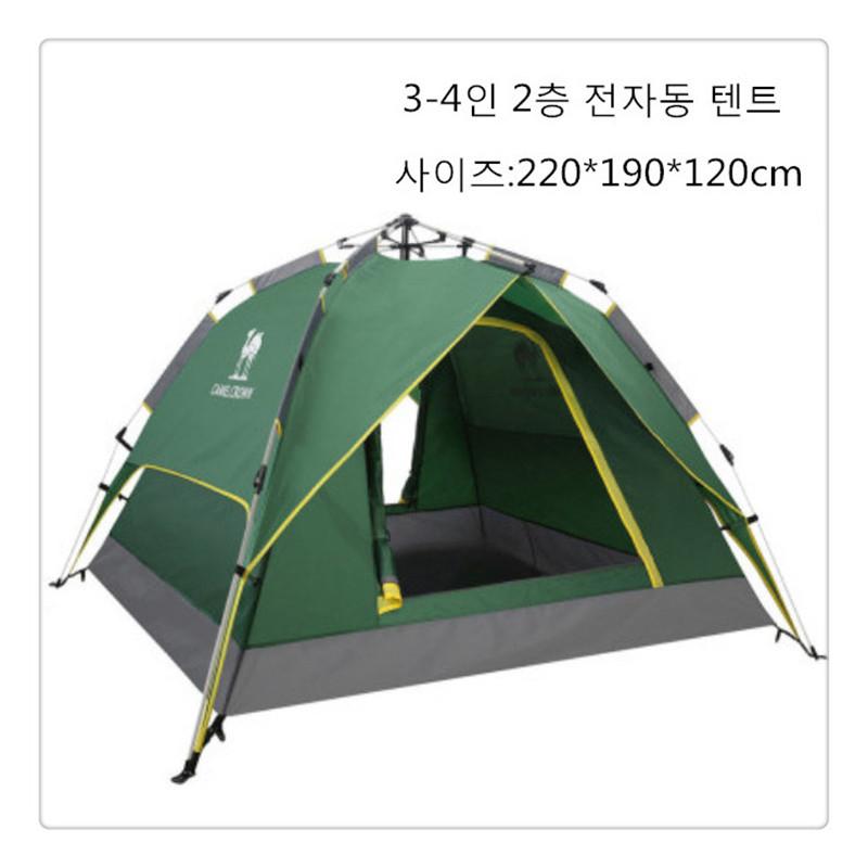 야외용품 캠핑텐트에 전자동식 방비 캠핑 장비 두툼LH0306, 2