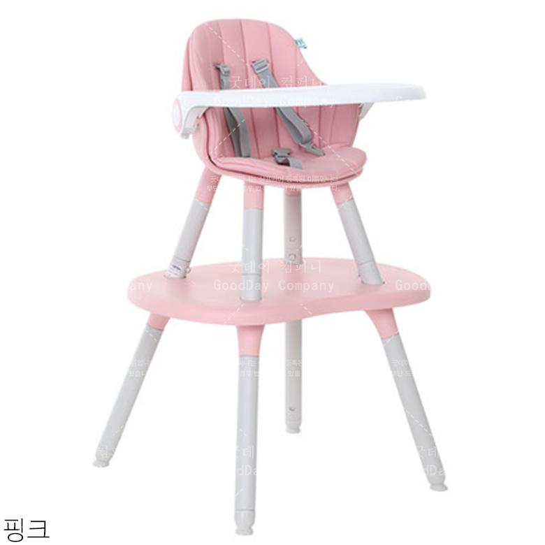굿데이 컴퍼니 아기 다용도 식탁 의자 가정용 어린이 tETCY05, 핑크