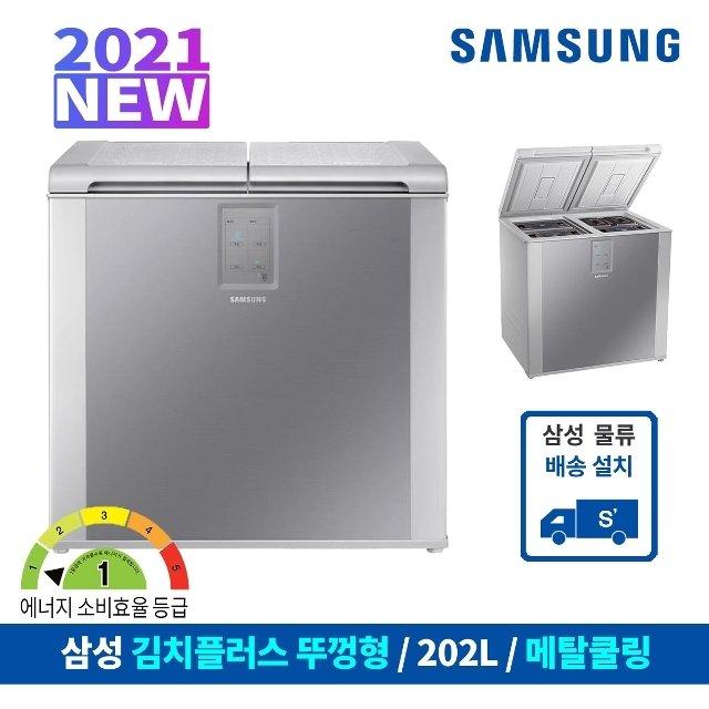 [삼성] 김치플러스 뚜껑형 김치냉장고 RP20T31A1S9 202L, 기타