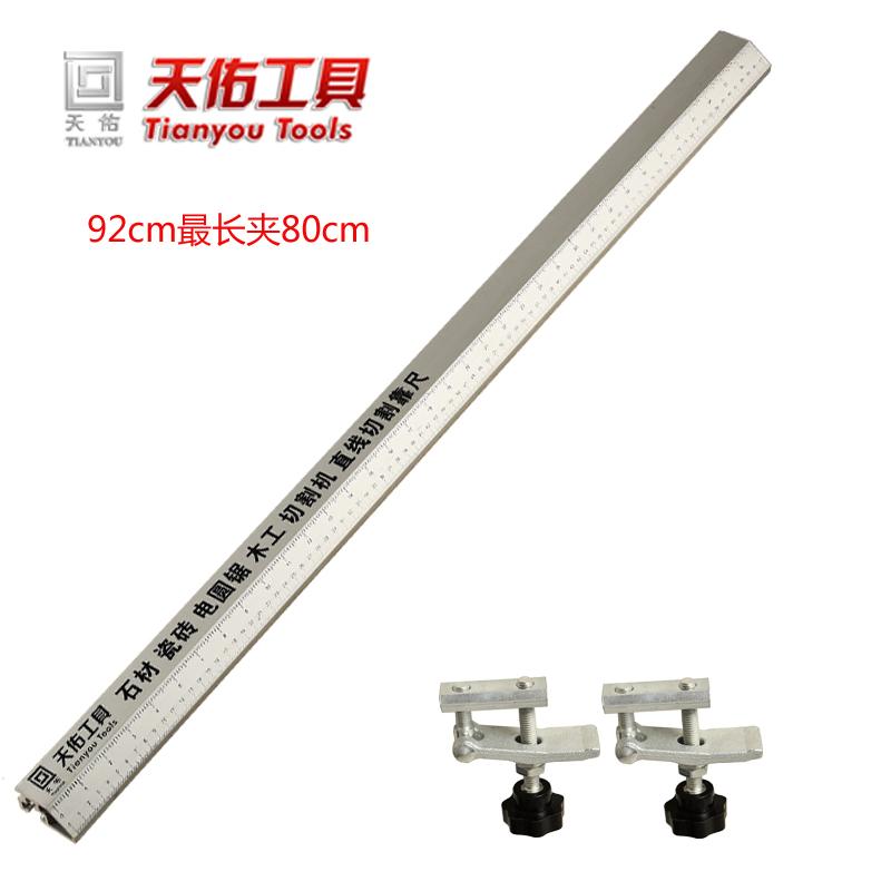 Tianyou 테이블톱 조기대 만능작업대용 조기대 목공 테이블쏘가이드, 자 92 cm 클립 82 cm개