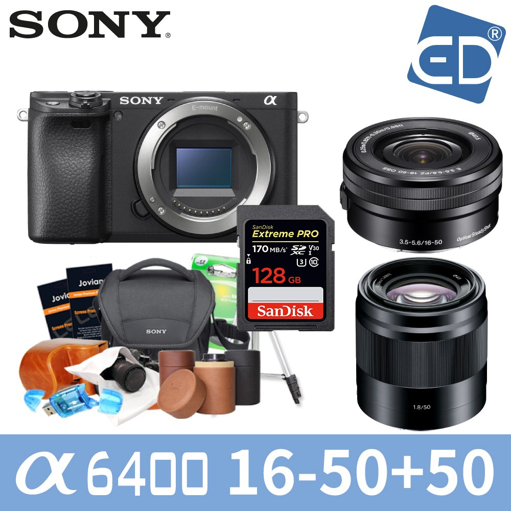 소니 A6400 16-50mm 128패키지 미러리스카메라, 04 소니A6400실버 + 16-50mm렌즈 + 50mm +128GB + 소니가방 풀패키지