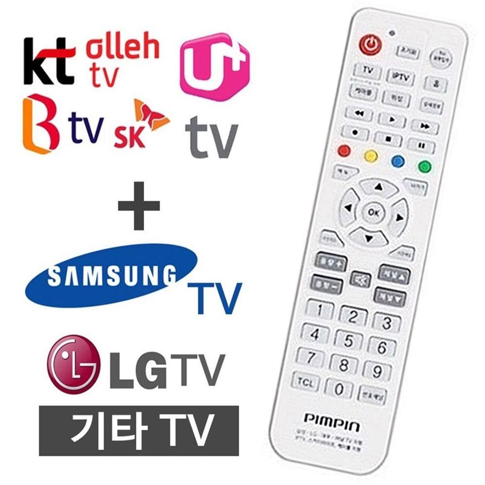 W5B056BQ 올레TV 무설정 만능 리모컨 다와 U+ TV셋톱박스 TV BTV, Q 본상품선택