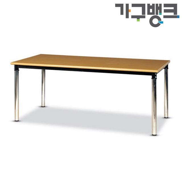 포밍테이블 회의용테이블, W1800 D900 H740에어포트