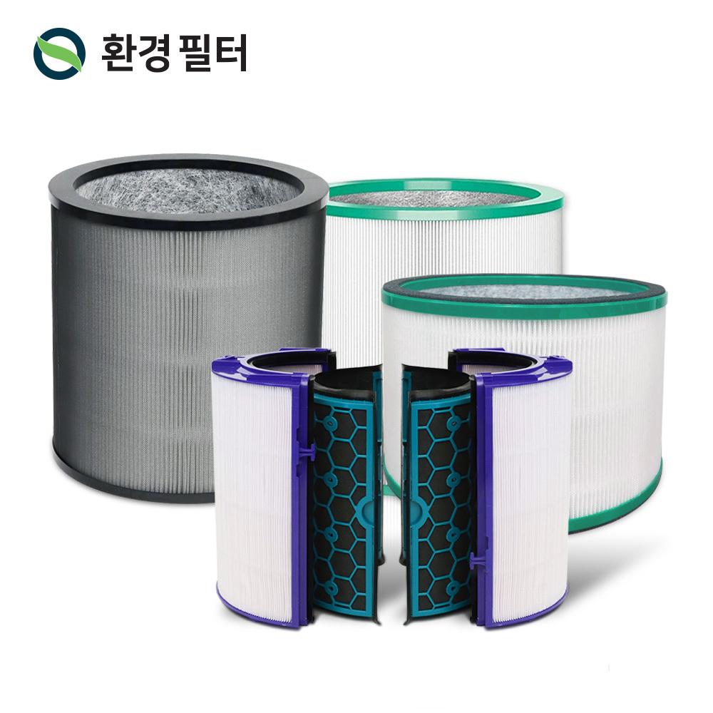 환경필터 다이슨 공기청정기필터 TP03 HP03 AM11 TP04 ALL모음, 01_다이슨 DP/HP시리즈