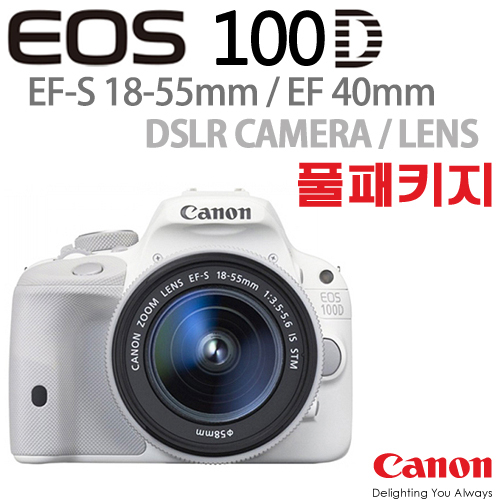 캐논 EOS 100D WHITE 풀패키지 DSLR, EOS 100D WHITE (ZOOM LENS PACKAGE)