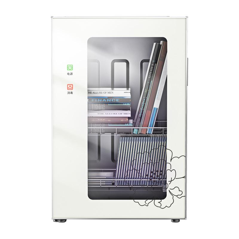 가정용 자외선 책 소독기 캐비닛 파일 수집품 소독, 흰색_자외선