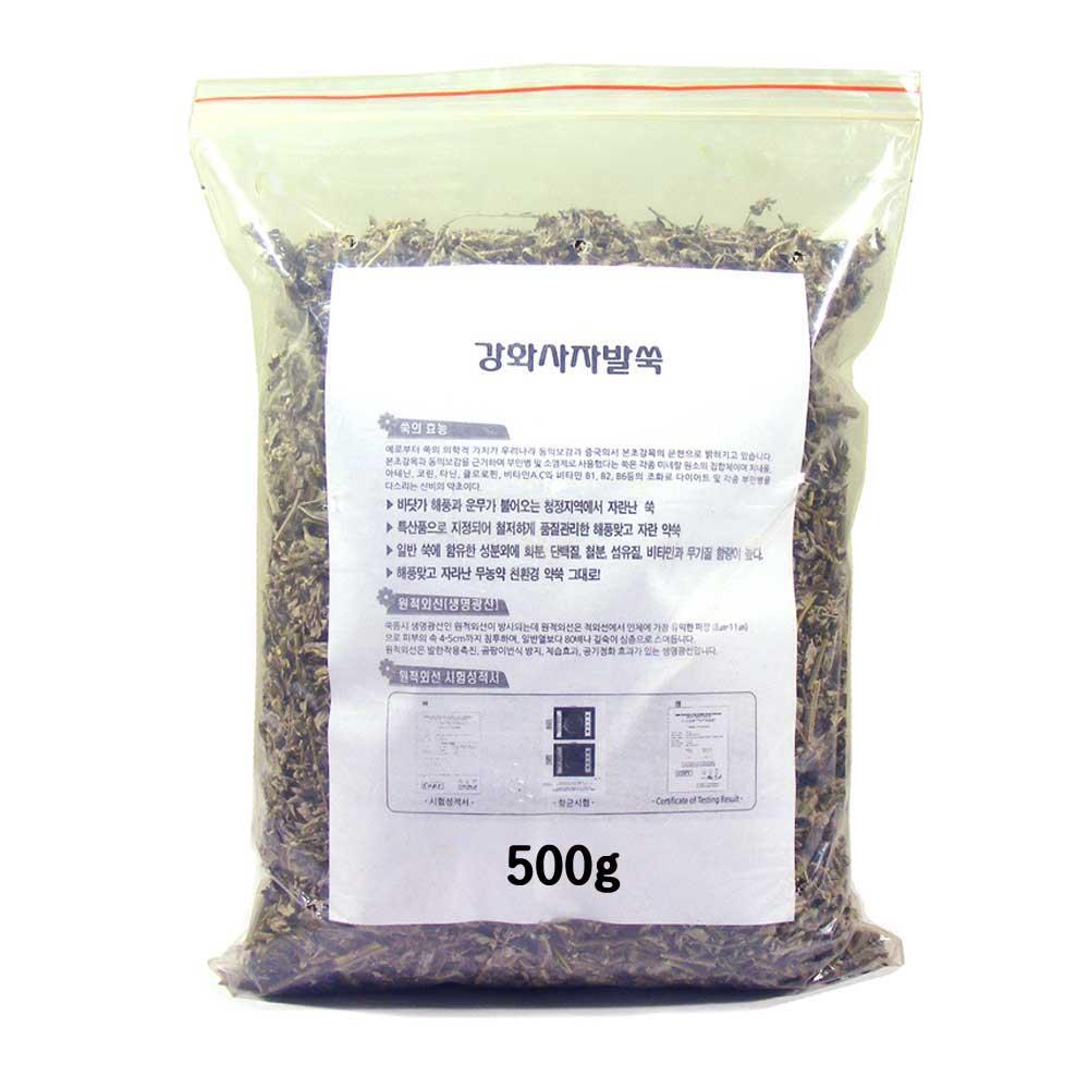 강화약쑥 (당일출고) 강화사자발쑥 500g (말린쑥 절단쑥 다용도쑥 강화쑥 강화약쑥), 1봉