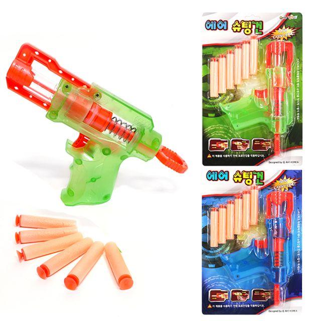 에어슈팅건 12개(랜덤) 장난감총 스펀지탄 다트건 총