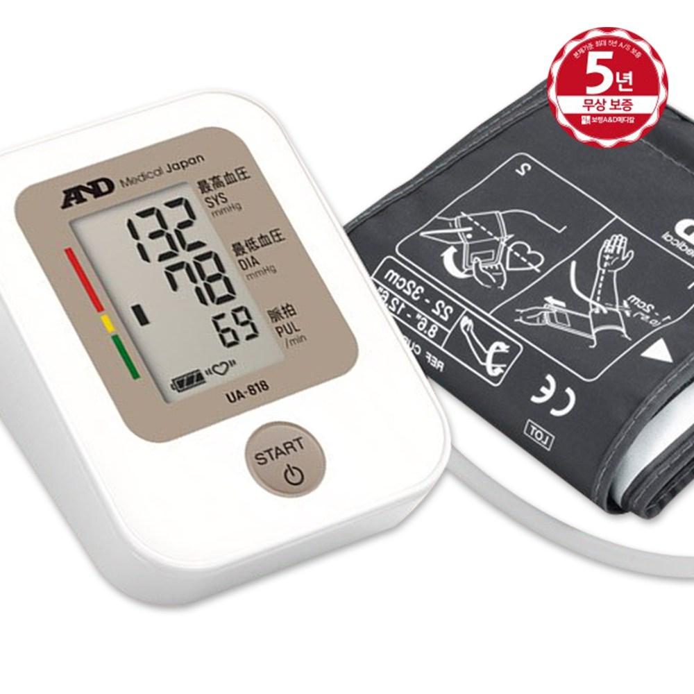 가정용 자동 혈압측정기 전자 커프형 혈압계, 단품
