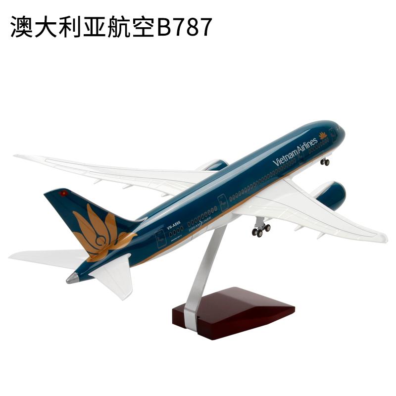 소리제어 등 A380 국제항공 상업과 C919민간 남항 진열 장식품 비행기 에어 버스다 바퀴 포함, 호주 B787